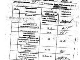 Препарат ДНОК - фото 3