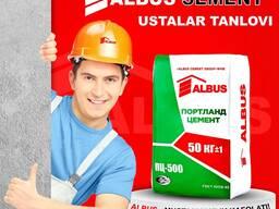 ALBUS Cement GroupЦемент