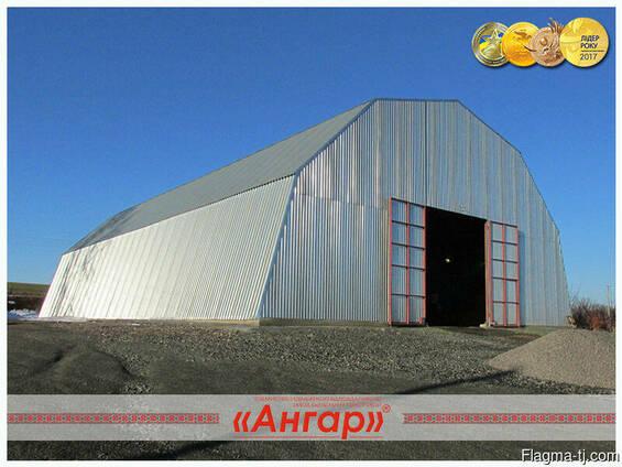 Ангары арочные, склады, зернохранилища ширина от 8м до 24м