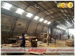 Ангары для деревообрабатывающей отрасли под склады - фото 2