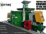 Дробильно сортировочные установки Сейташ (Seytas Makina) - фото 4