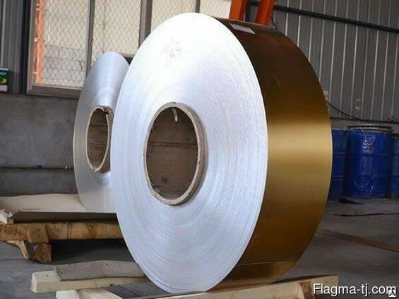 Дюралевая лента 0.25 мм ВД1АН2 ГОСТ 13726-97