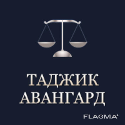 Город Душанбе. Поиск и восстановление архивных документов.