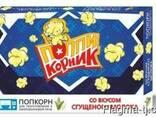 Ищем дистрибьюторов попкорна для микроволновых печей - photo 1