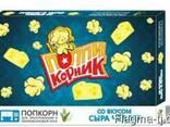 Ищем дистрибьюторов попкорна для микроволновых печей - photo 6