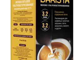 МолокоLatte Barista - photo 3
