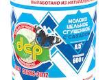 Молоко цельное сгущенное с сахаром, 8,5% - фото 2