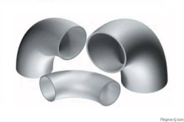 Отводы из нержавеющей стали (блестящие)