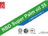 Пальмовое масло 3436 - фото 1