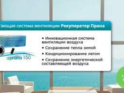 Приточно-вытяжная вентиляция для вашего помещения
