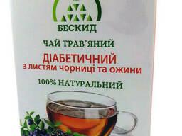 Продам травяные чаи (Иван-Чаи) ручной сбор. - фото 2