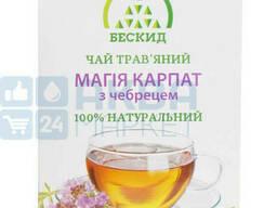 Продам травяные чаи (Иван-Чаи) ручной сбор. - фото 6
