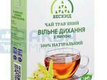 Продам травяные чаи (Иван-Чаи) ручной сбор. - фото 7