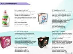 Производство и продажа бытовой химии высокого качества - photo 6