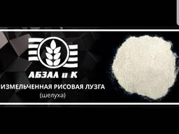 Рисовая крупа оптом/Янтарь Лидер Камолино - photo 7