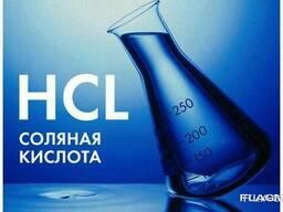 Соляная кислота HCL Acidum hydrochloridum