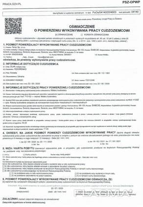 Визы. Трудоустройство в Польше. Рабочие приглашения