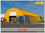 Завод «Ангар» предлагает изготовление арочных ангаров - photo 1